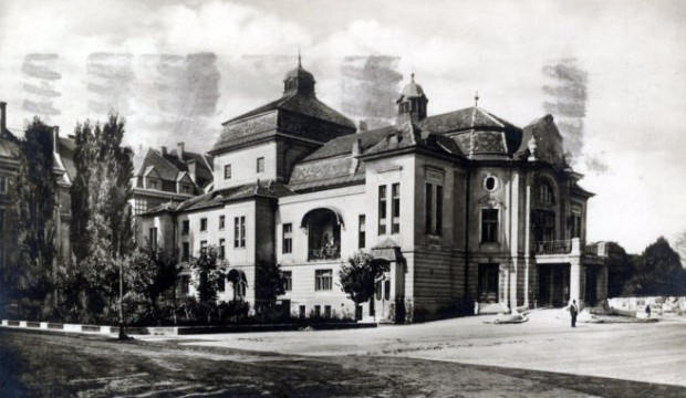 1934 - Dramsko gledališče