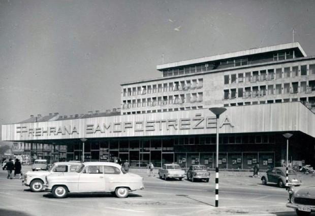 1960s - Prehrana Samopostrežba. Trgovina je imela prvo izložbeno okno v Sloveniji. Stala je pod Metalko, danes tam obratuje Mercator.